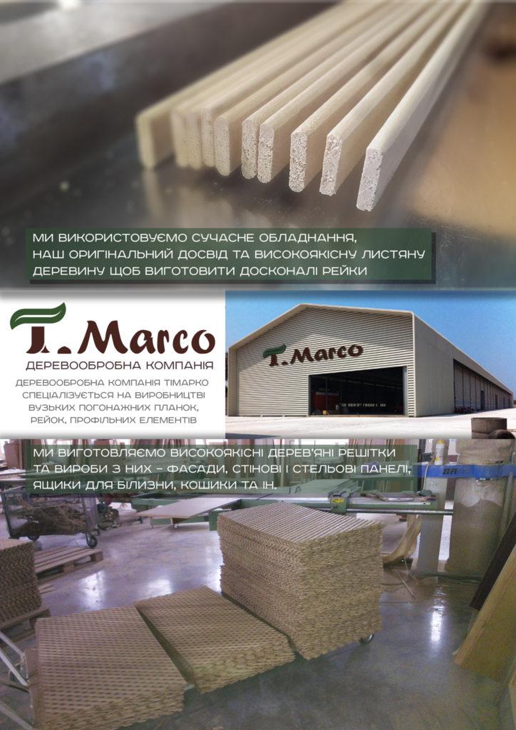 Презентація продукції компанії T.Marco сторінка 2
